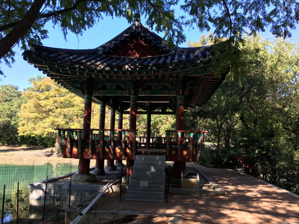 This pagoda was a gift from San Antonio's sister city, Gwangju.